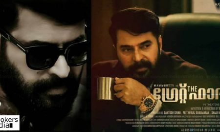 mammootty new movie, mammootty upcoming movie, mammootty in the great father, mammootty movie list 2017, the great father motion poster