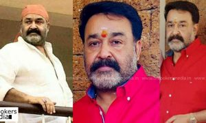 mohanlal new look, mohanlal latest news, mohanlal trims down weight, mohanlal new photos, mohanlal in b unnikrishnan movie, mohanlal new movie, mohanlal upcoming movie, mohanlal latest images;