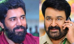 mohanlal latest news, nivin pauly latest news, mohanlal and nivin pauly, mohanlal and nivin pauly movie, latest malayalam news