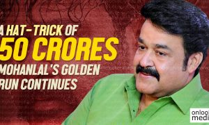 munthirivallikal thalirkkumbol latest news, oppam latest news, pulimurugan latest news, mohanlal latest news, mohanlal hat trick hits, mohanlal in 50 crore club, mohanlal records, latest malayalam news
