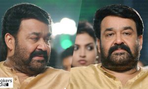 mohanlal latest news, mohanlal in ayurvedic treatment, mohanlal ne movie, mohanlal latest movie list 2017, mohanlal upcoming movie, mohanlal b unnikrishnan movie, peter hein in mohanlal movie, mohanlal big budget movie