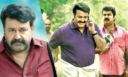 Munthirivallikal Thalirkkumbol latest news, Munthirivallikal Thalirkkumbol collection report, Munthirivallikal Thalirkkumbol latest news, Munthirivallikal Thalirkkumbol Rome collection report, mohanlal latest news, latest malayalam news