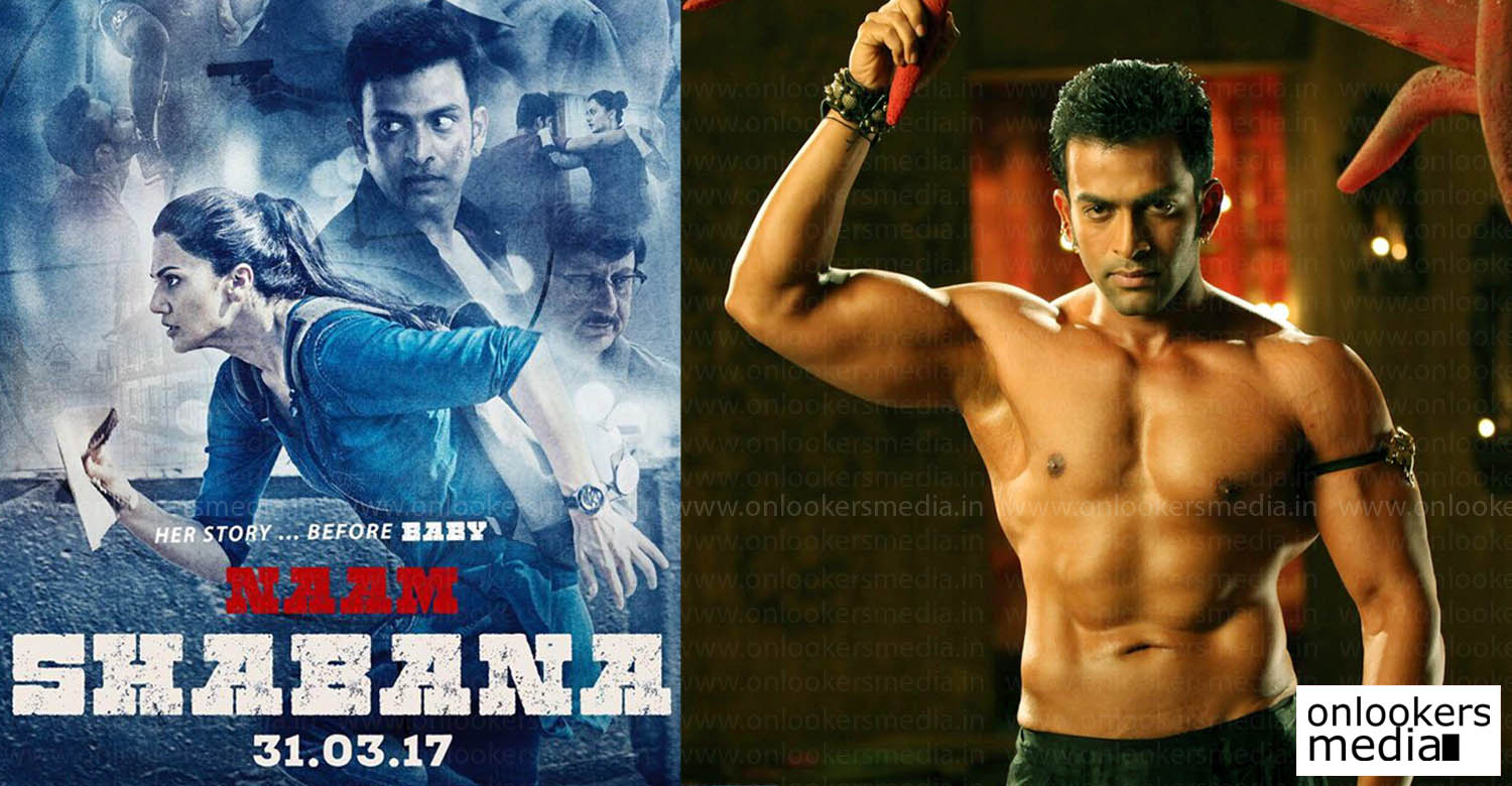 b16becaeacc8 Naam Shabana will be a game changer for Prithviraj in Bollywood