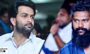 prithviraj new movie, prithviraj latest news, prithviraj upcoming movies, prithviraj and lal jr, prithviraj in Jean Paul lal movie;