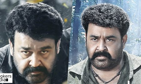 pulimurugan latest news, pulimurugan kochi multiplex collection, pulimurugan collection records, mohanlal latest news, mohanlal in pulimurugan, pulimurugan total collection, latest malayalam news