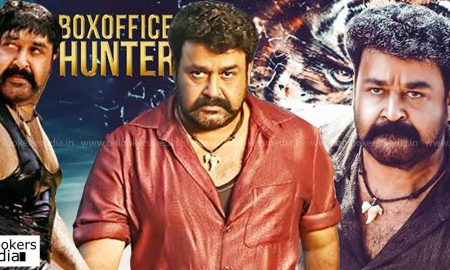 pulimurugan success, pulimurugan collection report, pulimurugan in cochi multiplexes, pulimurugan news, mohanlal latest news