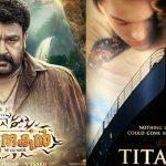 pulimurugan, pulimurugan records, pulimurugan latest news, pulimurugan to beat titanic, mohanlal latest news, mohanlal