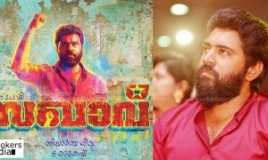 nivin pauly new movie, nivin pauly upcoming movie, nivin pauly latest news, sakhavu new movie, sakhavu latest news, sakhavu release