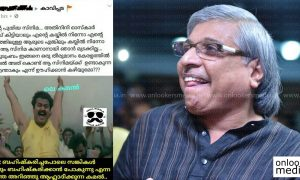 kamal issue with bjp, national anthem issue in ifffk, aami malyalam movie, aami upcoming movie, aami new malyalam movie, Sangh parivar to boycott aami, latest malayalam news, aami movie issue,