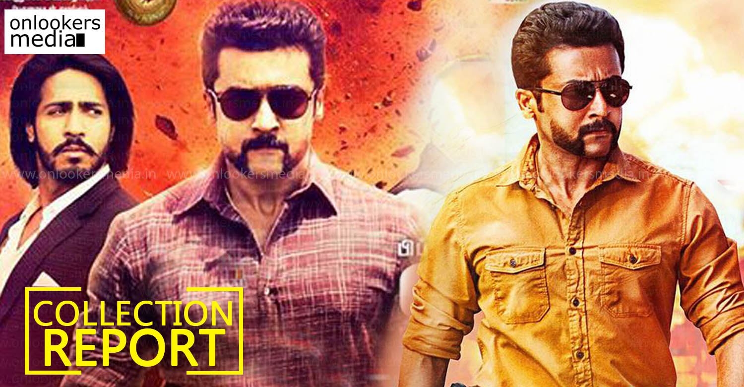 singam 3 latest news, singam 3 collection report, singam 3 15 days colection, singam 3 kerala collection, singam 3 kerala box office collection, si3 collection