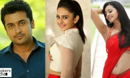 suriya latest news, Rakul Preet Singh latest news, Rakul Preet Singh with suriya, suriya new movie, suriya upcoming movie, suriya latest movie list 2017, Rakul Preet Singh new movie, Rakul Preet Singh upcoming movie, latest tamil news