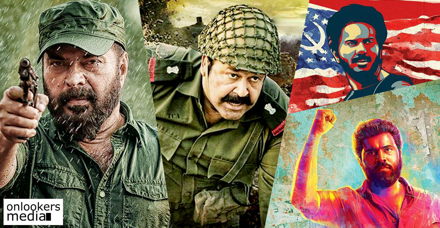 latest malayalam news, new malayalam movies, upcoming malayalam movie, the grea father release the great father news, CIA Comrade in america release, CIA Latest news, 1971 beyond borders release, sakhavu release, sakhavu latest news, mohanlal latest news, mammootty latest news, nivin pauly latest news, dulquer salmaan latest news
