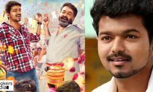 vijay new movie, vijay upcoming movie, vijay upcoming movie list 2017, vijay latest news, vijay 62, vijay 62 latest news, vijay RT neason movie, latest tamil news