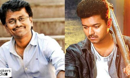 vijay 62, vijay 62 movie name.ar murugadoss new movie, ar murugadoss upcoming movie, ar murugadoss movie with vijay, vijay new movie, vijay upcoming movie, vijay latest news, vijay 62 latest news, latest tamil news