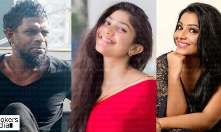 cpc awards, cinema paradaiso club awards 2017, cinema paradaiso club, CPC awards 2017, vinayakan won cpc awards, Rajisha Won cpc awards, Sai pallavi won Cpc awards, Actor vinayakan, rajisha vijayan, sai pallavi