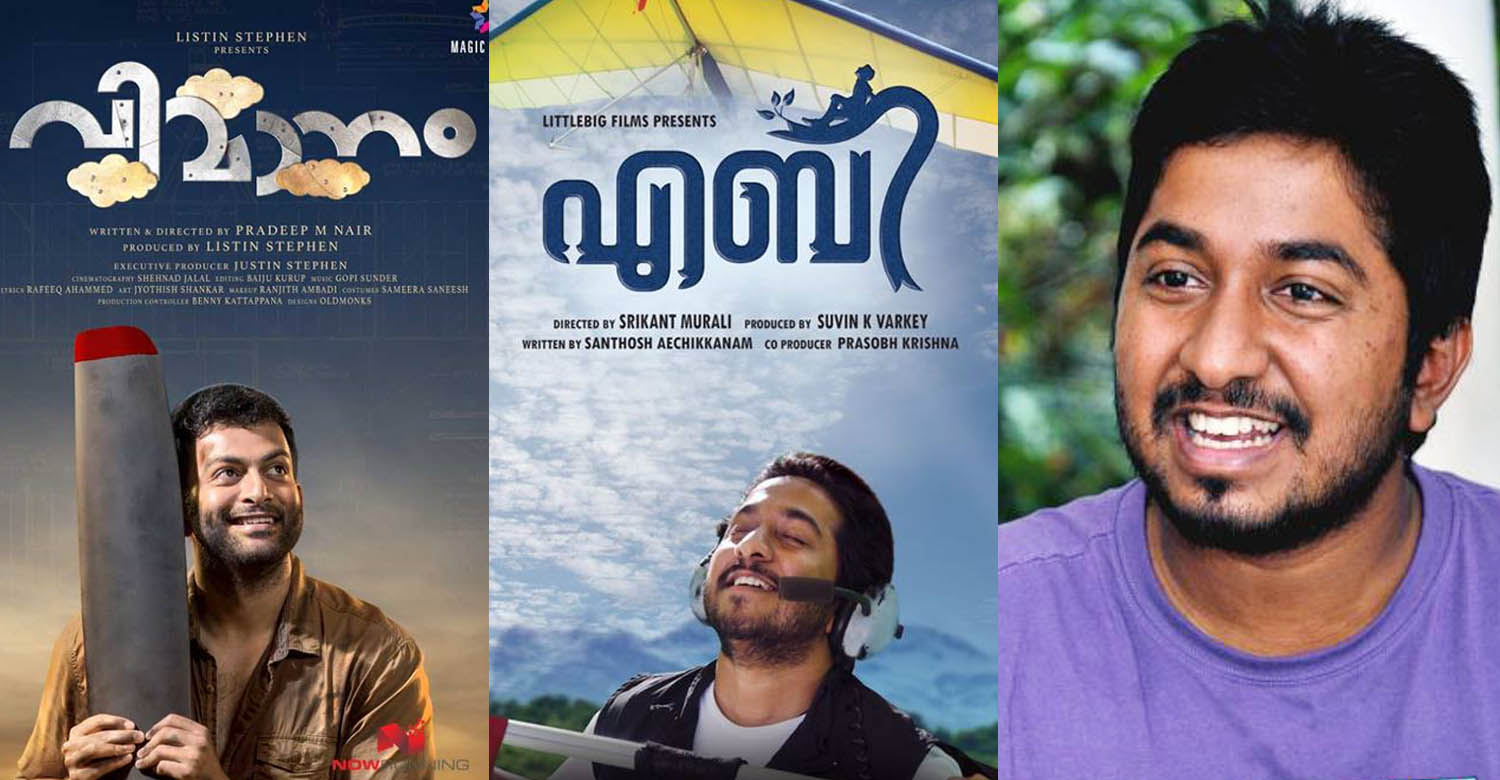 Vineeth Sreenivasan about Aby and Vimaanam