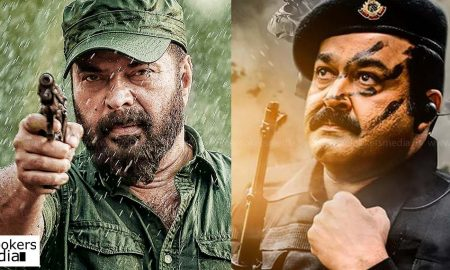the great father teaser, the great father latest news, the great father release date, 1971 Beyond borders latest news, 1971 Beyond borders upcoming movie, the great father upcoming movie, 1971 Beyond borders teaser, 1971 Beyond borders release date, mammootty latest news, mohanlal latest news, mammootty upcoming movies, mohanlal upcoming movies