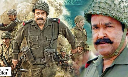 latest malayalam news, mohanlal latest news, mohanlal upcoming movie, 1971 beyond borders latest news, 1971 beyond borders hindi version
