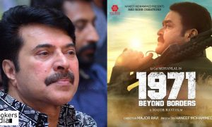 mammootty latest news, mohanlal latest news, mammootty upcoming movie, mammootty in 1971 beyond borders, latest malayalam news