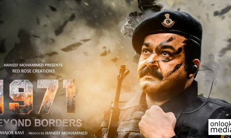 mohanlal latest news, latest malayalam news, mohanlal in 1971 beyond borders, mohanlal upcoming movie, mohanlal upcoming movie list 2017, mohanlal telugu movie, 1971 Baratha Sathiradu latest news, 1971 Baratha Sathiradu release date, allu sirish latest news, allu sirish new movie, 1971 beyond borders release date