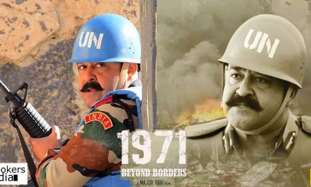 1971 Beyond Borders latest news, 1971 Beyond Borders new movie, 1971 Beyond Borders upcoming movie, 1971 Beyond Borders release date, mohanlal new movie, mohanlal upcoming movie, mohanlal latest news