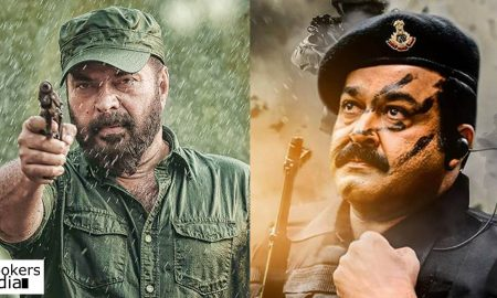 the great father latest news, the great father release date, the great father teaser, mammootty latest news, mammootty upcoming movie, 1971 beyond borders latest news, 1971 beyond borders upcoming movie, 1971 beyond borders release date, 1971 beyond borders teaser, mohanlal latest news, mohanlal upcoming movie