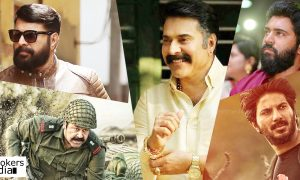 Mammootty, The Great Father