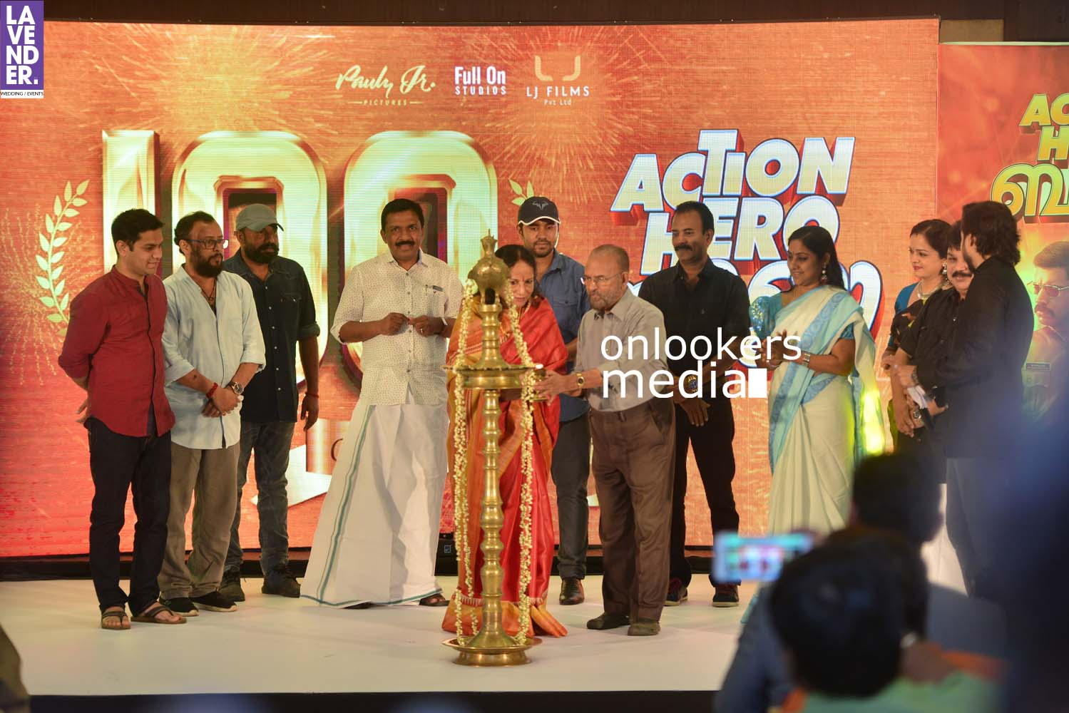http://onlookersmedia.in/wp-content/uploads/2017/03/Action-Hero-Biju-100-Days-Celebration-Stills-122.jpg