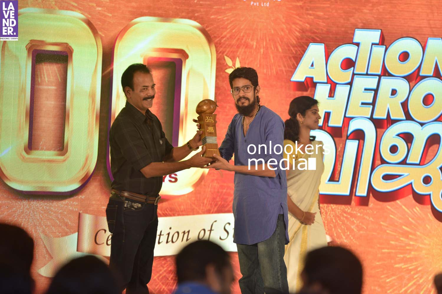 http://onlookersmedia.in/wp-content/uploads/2017/03/Action-Hero-Biju-100-Days-Celebration-Stills-126.jpg