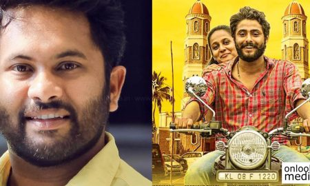Angamaly Diaries, Angamaly Diaries hit or flop, aju varghese, latest malayalam movie news, antony varghese, Angamaly Diaries critics review