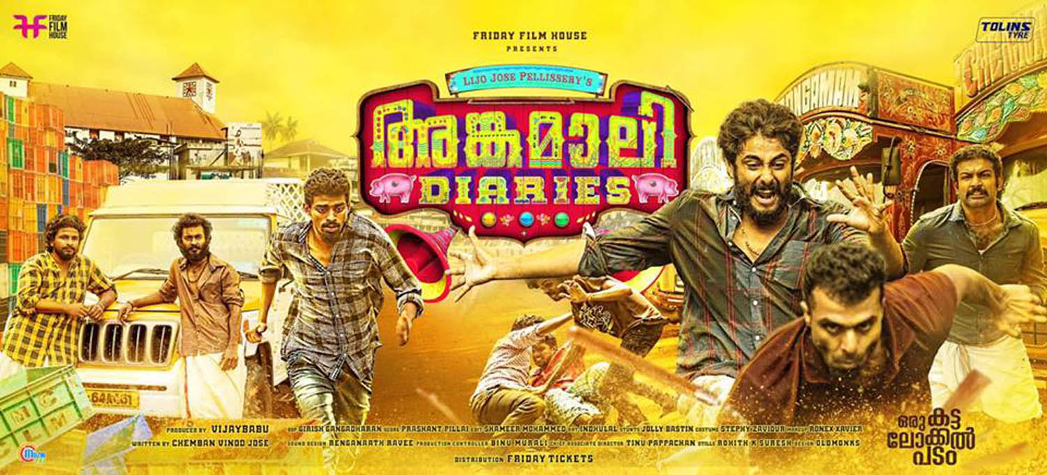 Angamaly Diaries, Angamaly Diaries review rating report hit or flop, coming age malayalam movie, best malayalam movie 2017, vijay babu, antony varghese