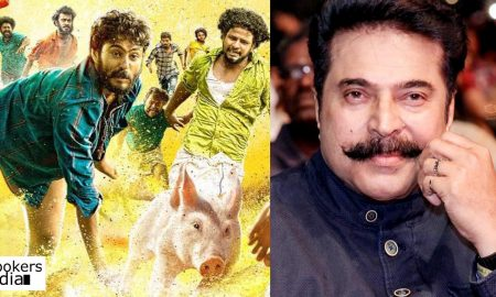 mammootty latest news, mammootty new movie, mammootty upcoming movie, mammootty lijo jose pellisery movie, lijo jose pellisery latest news
