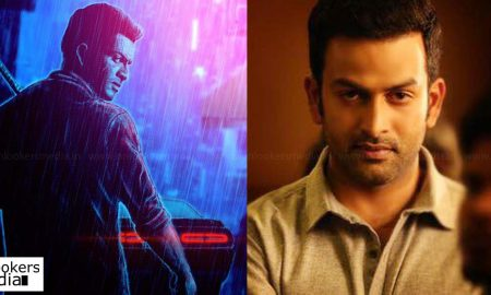 Detroit Crossing, Detroit Crossing malayalam movie, prithviraj big budget movie, latest malayalam movie, prithviraj next movie, prithviraj hollywood project