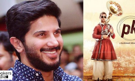dulquer salmaan latest news, dulquer salmaan upcoming movie, dulquer salmaan bollywood movie, solo movie, solo latest news