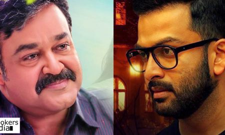 Munthirivallikal Thalirkkumbol latest news, Munthirivallikal Thalirkkumbol movie, Munthirivallikal Thalirkkumbol collection, ezra latest news, ezra collection, ezra movie, prithviraj latest news, prithviraj in ezra, mohanlal latest news, mohanlal in Munthirivallikal Thalirkkumbol