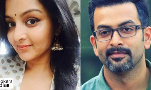 Gabrielum Malakhamarum, prithviraj, manju warrier, prithviraj next movie, prithviraj 2017 movie list, manju warrier movie list