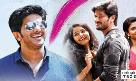 Jomonte Suvisheshangal latest news, Jomonte Suvisheshangal 50 days, Jomonte Suvisheshangal hit or flop, Jomonte Suvisheshangal collection, Jomonte Suvisheshangal malayalam movie, dulquer latest news dulquer movies, dulquer hit movies, latest malayalam news