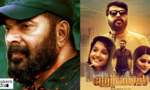 The Great Father, The Great Father movie stills, megastar mammootty, latest malayalam movie news 2017, mammootty 2017 movies, The Great Father first day theatre report