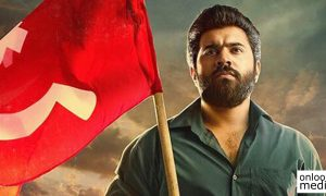 nivin pauly latest news, nivin pauly upcoming movie, nivin pauly in sakhavu, sakhavu latest news, sakhavu release date