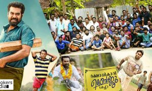 Rakshadhikari Baiju oppu latest news, Rakshadhikari Baiju oppu movie, Biju menon latest news, biju menon upcoming movie, biju menon latest releases 2017, biju menon