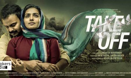 Take Off Malayalam movie, Take Off Malayalam movie theatre list, fahad fazil, parvathy malayalam actress, kunchacko boban
