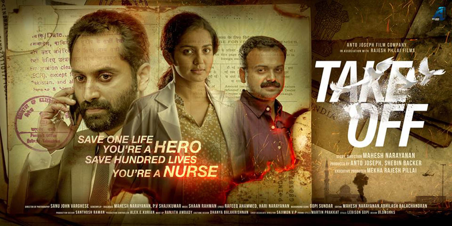 Take Off, Take Off review rating report, Take Off hit or flop, Take Off malayalam movie review, fahad fazil, best malayalam movie 2017, latest malayalam movie review, indian movies based on true stories