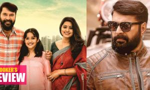 The Great Father Review, The Great Father hit or flop, the great father movie review rating report collection, great father first day report, latest malayalam movie review, mammootty, sneha, arya