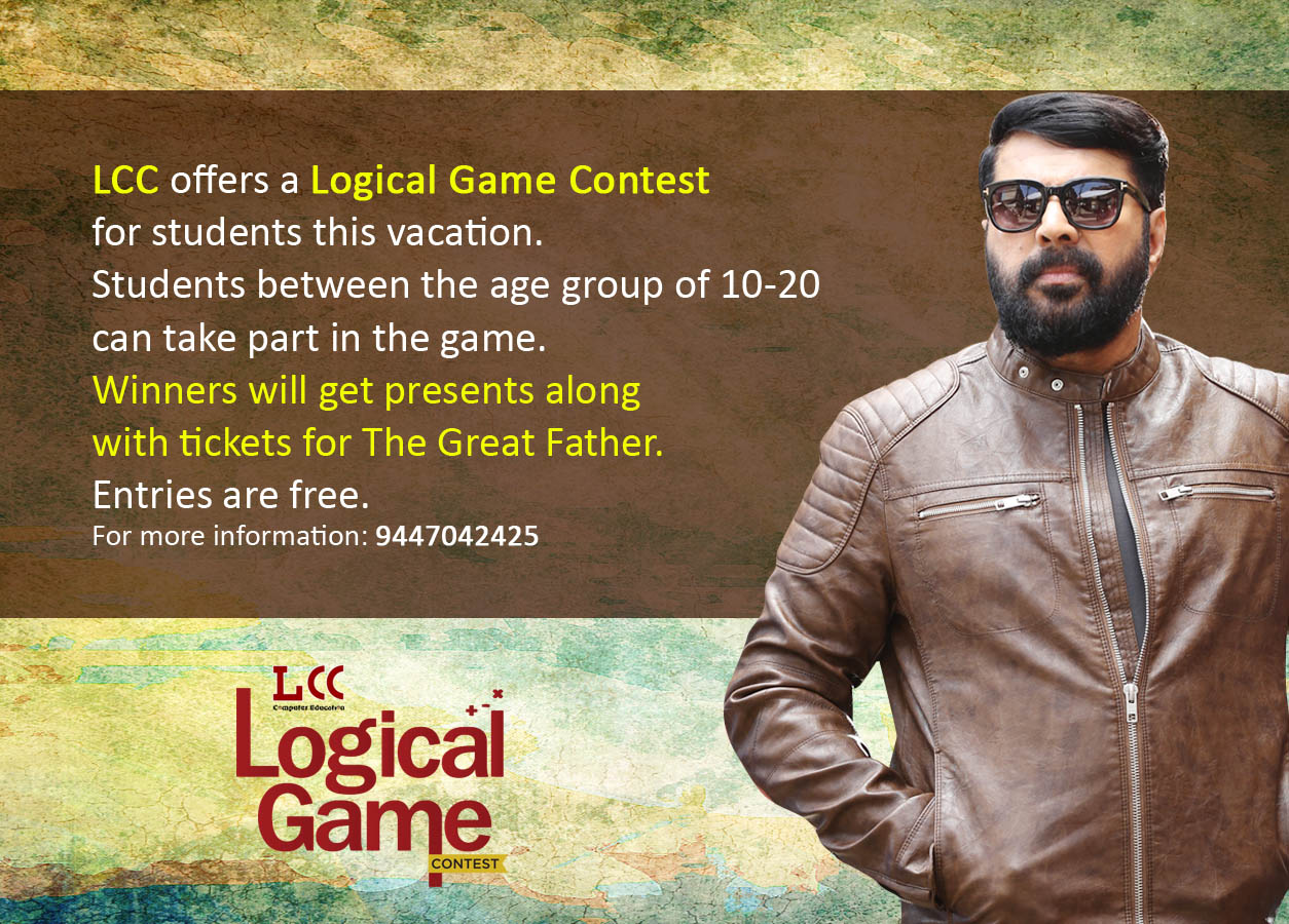 The Great Father free ticket, mammootty The Great Father, lcc cochin, latest malayalam movie, The Great Father movie news