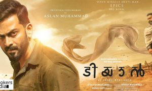 prithviraj latest news, prithviraj upcoming movie, latest malayalam news, tiyaan posters, tiyaan latest news