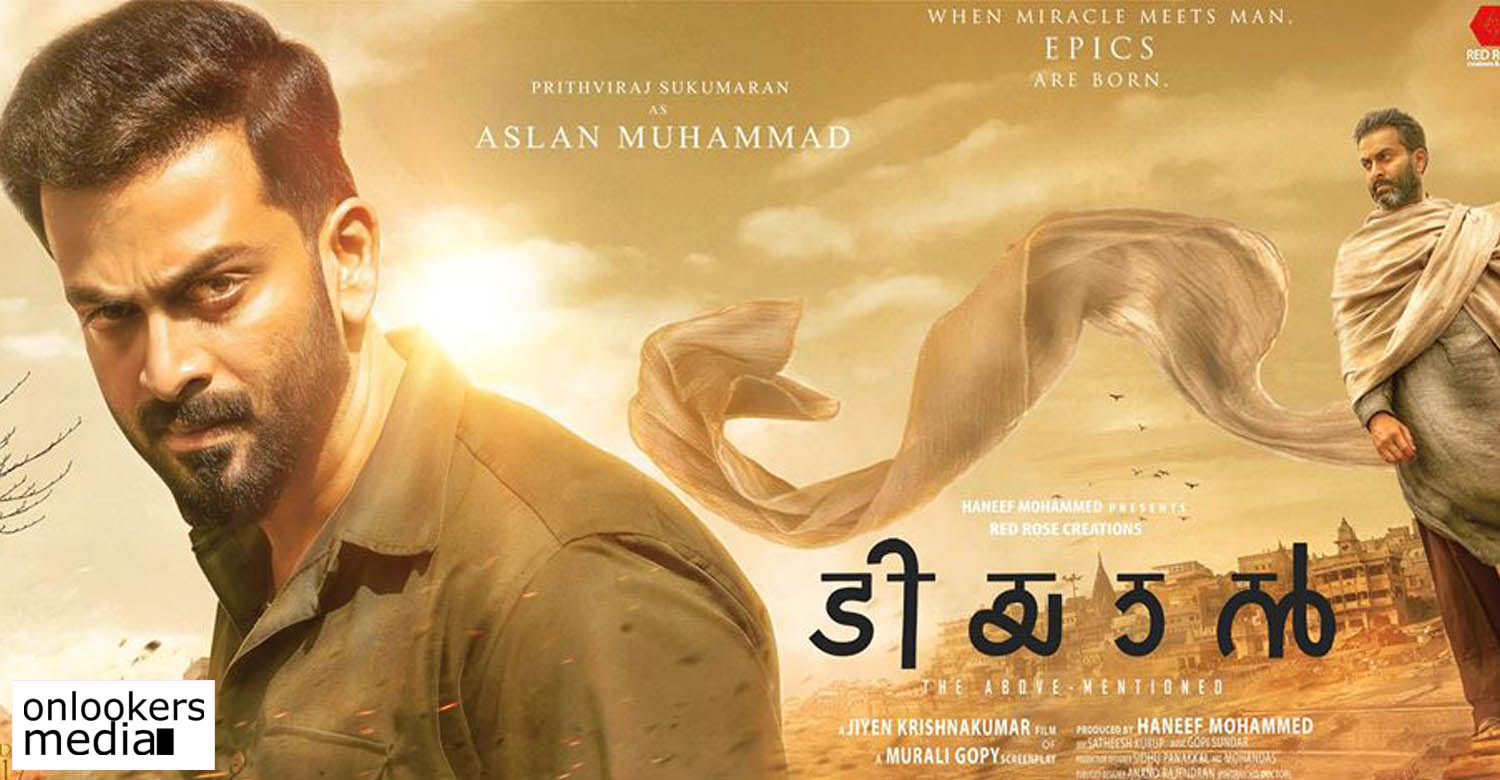 Bham Bham Shiva - Tiyaan Malayalam Movie Songs Lyrics