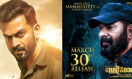 Tiyaan teaser, prithviraj latest news, prithviraj upcoming movie, latest malayalam news, tiyaan posters, mammootty upcoming movies, the great father latest news, the great father release, latest malayalam news