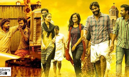 angamaly diaries latest news, janam tv about angamaly diaries, angamaly diaries review by janam tv, janam tv latest news, Ranjith G Kanjirathil angamaly diaries review, Ranjith G Kanjirathil latest news