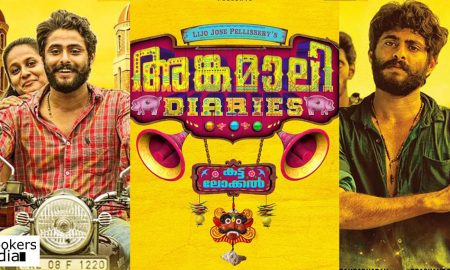 angamaly diaries latest news, angamaly diaries review, angamaly diaries, report, angamly diaries rating, latest malayalam news