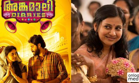angamaly diaries latest news, anna reshma rajan latest news, lichi latest news, latest malayalam news